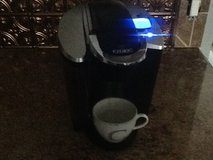 Keurig K65 Special Edition & Signature Brewer Single Cup Brewing System in The Woodlands, Texas