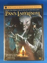 Pan's Labyrinth - 2 disc platinum series in Travis AFB, California