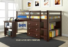 BACK TO SCHOOL Solid Wood Kid's Furniture SUPER SALE - Dream Rooms Furniture! in Pasadena, Texas