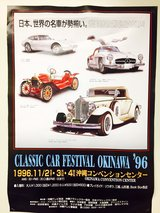 Okinawa Classic Car Show Poster from 20 years ago!!!! in Okinawa, Japan