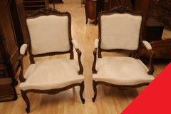 Freddy's - Louis XV armchairs in Spangdahlem, Germany