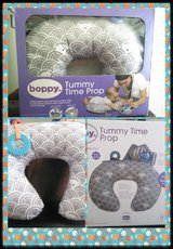TUMMY TIME PROP in Barstow, California