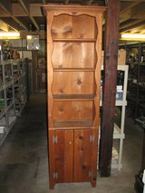 Cabinet (Knotty Pine) in Naperville, Illinois