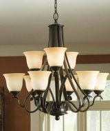 Danrich Marina 27-in 9-Light Black Bronze Craftsman Hardwired Etched Glass Draped Standard Chand... in Alamogordo, New Mexico
