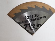 "NEW craftsman circular saw blade 7-1/2"" in Glendale Heights, Illinois"