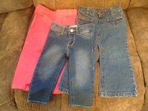 Baby jeans in Beaufort, South Carolina