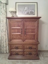 Bedroom Set by Drexel in Naperville, Illinois