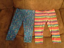 Toddler short leggings in Beaufort, South Carolina