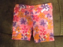 Baby shorts in Beaufort, South Carolina