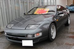 1990 Nissan Fairlady Z 300ZX in Okinawa, Japan