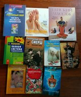 Russian Books lot on healthy eating,massage in Glendale Heights, Illinois