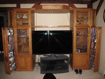 Solid Oak Entertainment Center in Chicago, Illinois