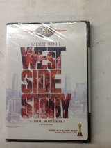 West Side Story 1961 in Houston, Texas