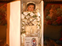 PORCLINE DOLL in Conroe, Texas