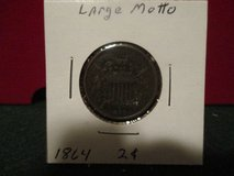 1864 2 cent coin in Camp Lejeune, North Carolina