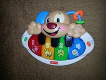 Fisher Price Laugh & Learn Puppy's piano (English & Spanish) in Naperville, Illinois