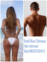 Hair removal and waxing in Okinawa, Japan