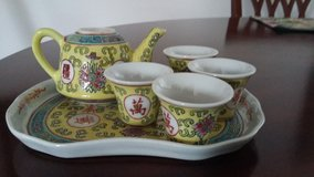 Child size tea set in Ramstein, Germany