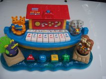 Vtech Land ' n Sea in Clarksville, Tennessee