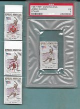 1957 REPUBLICA DOMINICANA JESSE OWENS RARE 4 CARD STAMP SET. 4 TIME GOLD MEDAL WINNER IN THE 193... in Ramstein, Germany