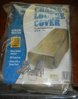 NEW Chaise Lounge Longer Patio Furniture Cover in Kingwood, Texas