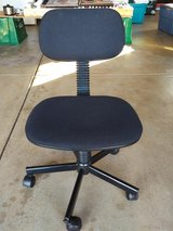 Comfy office chair in Naperville, Illinois
