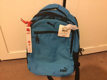 New backpack in Plainfield, Illinois