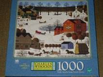 """1000 pc puzzle """"hunter's horn hollow"""" in Naperville, Illinois"""