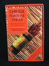 Chinese fortune sticks in Glendale Heights, Illinois