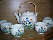 Tea serving set in Ramstein, Germany