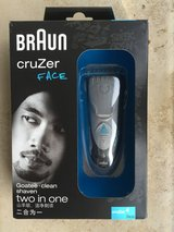 Braun cruzer FACE 4 - Brand New! in Stuttgart, GE