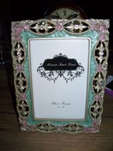 PICTURE FRAME *VERY PRETTY* in Travis AFB, California