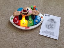 Fisher Price Puppy Piano in Beaufort, South Carolina
