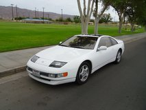 Nissan 300ZX in Yucca Valley, California