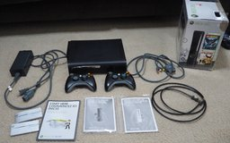 XBOX 360 ELITE 120 GB HARD DRIVE, FANTASTIC CONDITION in Lackland AFB, Texas