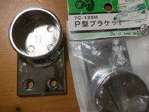 NEW** 32mm STAINLESS STEEL PIPE BRACKETS (2 PCS) in Okinawa, Japan
