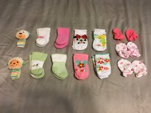 Baby lot (2pics) in Fort Drum, New York
