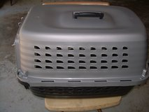 PET MATE MEDIUM SIZE PET CARRIER/CRATE--STILL AVAILABLE in Warner Robins, Georgia