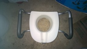 toilet extender with arms in Houston, Texas