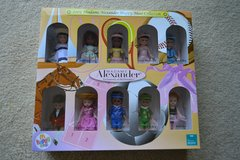 Madame Alexander McDonald's Happy Meal Collection in Naperville, Illinois