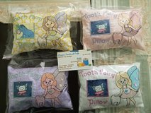 Tooth Fairy Pillows in Houston, Texas