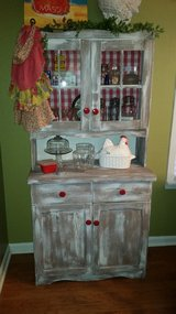 Vintage Jelly Cabinet in Fort Campbell, Kentucky