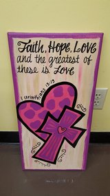 "Inspirational Faith, Hope, Love Canvas 12""x24"" in Kingwood, Texas"