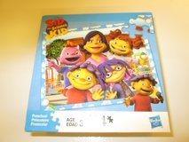 SID THE KID BOX PUZZLE in Naperville, Illinois