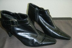 Black Leather 6.5 Bandolino Ankle Boots Booties Pointed Toe in Kingwood, Texas