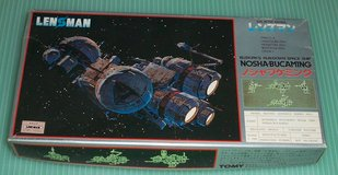 3 Model kits in St. Charles, Illinois
