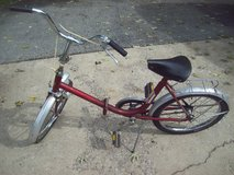 Vintage 1970's/80's Italian made Luxus FOLDING bike in Aurora, Illinois