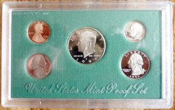 1997S US Mint Proof Set in Baumholder, GE