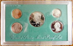 1996S US Mint Proof Set in Baumholder, GE