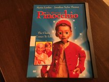 The Adventures of Pinocchio in Naperville, Illinois